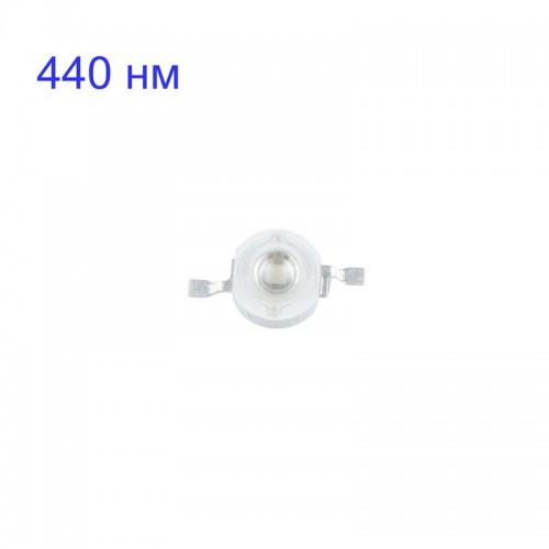 Фито светодиод  3 Вт 440 нм (синий)